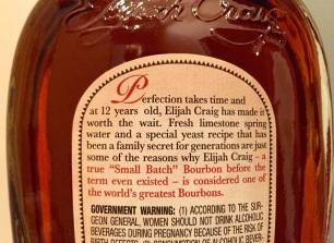 Elijah Craig 12 back 6-2016